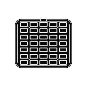 Pavoni Italia   Professional   Cookmatic rectangular shaped plate